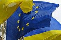 Представительство ЕС: текст Соглашения с Украиной еще не согласован