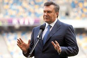 Янукович считает проведение ЧЕ-2012 по футболу победой Украины