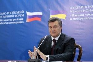 Януковичу интересна работа Таможенного союза