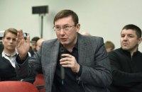 Луценко счел Яценюка во главе Кабмина малоэффективным, но безальтернативным