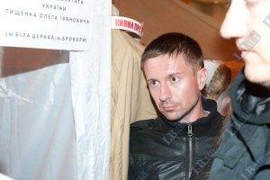 На форум украинцев не пустили Данилюка и запретили выступать Лукьяненко