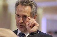 """Фирташ посоветовал Украине не судиться с """"Газпромом"""""""