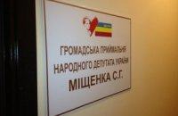 Нападение на штаб оппозиции (ФОТО)