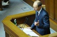 Яценюк: у оппозиции нет личных претензий к Кабмину Азарова