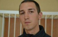 В России 21-летний мужчина получил год колонии-поселения за оскорбление верующих