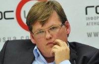 """Кабмин выделит дополнительно 200 млн грн на """"теплые"""" кредиты, - Розенко"""