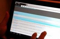 Госслужащим в Херсоне запретили интернет