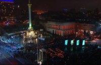На Майдане собрались 10 тыс. человек