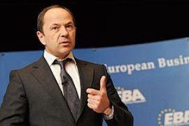 """Украина может вступить в """"Таможенный союз"""", если ЕС не против"""