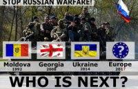 Війна проти кремлівського Калігули