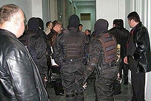 Сотрудники СБУ проводят рейдерский захват офисного здания компании WOG