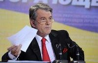 Ющенко: Тимошенко подписала газовые контракты, ни с кем не советуясь