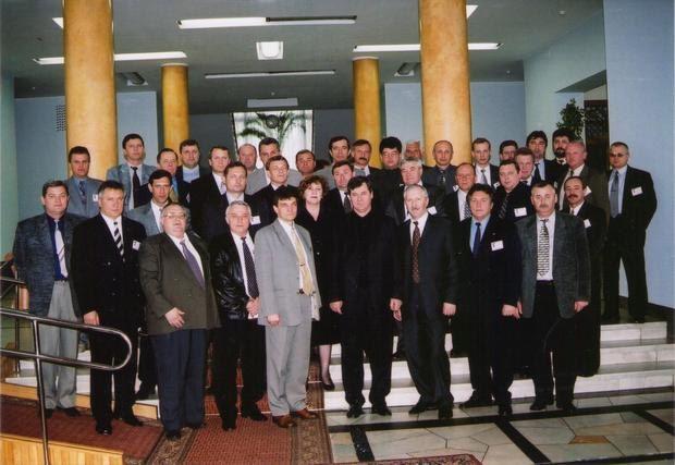 Учредительное собрание по созданию Международной ассоциации офицеров специальных подразделений по борьбе с организованной преступностью «ЦЕНТР», 22 апреля 2000 года, г. Киев