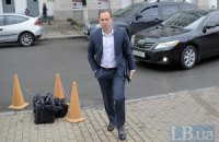 Участники коалиции договорились о снятии депутатской неприкосновенности, - Томенко