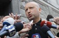 Турчинова опять вызывают в ГПУ