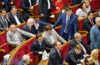 Рада ратифицировала семь соглашений о помощи Запада