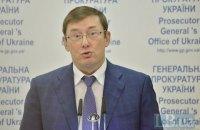 Луценко: убийство Шеремета организовала группа злоумышленников