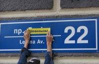Райнин завершил декоммунизацию Харьковской области