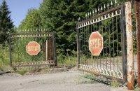 Минобороны Латвии предложило отдать бывший советский военный городок под полигон НАТО