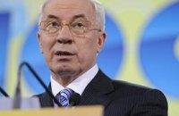 Азаров: Янукович ходил в прокуратуру чаще, чем Тимошенко