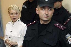 Тюремщики подтвердили допрос Тимошенко в камере СИЗО