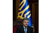 Порошенко призвал украинцев украсить свои дома государственными флагами в День Независимости
