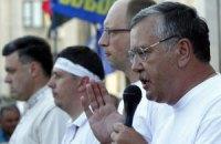 В оппозиции выдвинули Кличко ряд требований