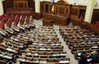 Инфляция украинского права. Ч.2