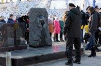 Мемориал погибшим в зоне АТО полицейским открыли в Киевской области