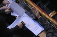 Субсидії: Полтаві - 0,7%, Донецьку - 27%