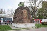 В'ятрович зажадав прибрати пам'ятник-гармату з Арсенальної площі в Києві