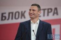 Эксит-полл Шустера по Киеву: Кличко и Гусовский идут дальше