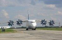 Россия тормозит производство Ан-70