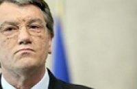 Ющенко присвоили звание Героя казацкого народа