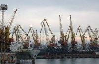 """В """"Южный"""" зашло крупнейшее судно в истории порта судно"""