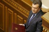 Янукович по почерку упорный, Ющенко - борец