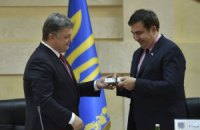Порошенко представил Саакашвили как губернатора Одесской области