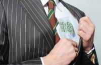 В Гостаможне отрицают информацию о получении взятки