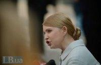 Тимошенко не будет снимать свою кандидатуру на пост президента ни при каких обстоятельствах