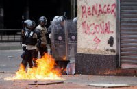 Годовщина президентства Мадуро сопровождается беспорядками