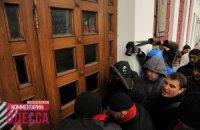 """""""Свобода"""" снесла входные двери в одесскую мэрию"""