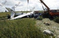 Винуватцями аварії літака під Києвом можуть бути пілоти, - прокуратура