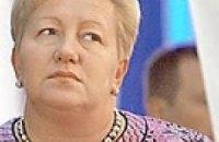 Ульянченко ушла в отпуск