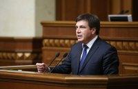 На должность министра экономики претендует Зубко, - источник