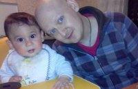 Молодому отцу, который борется с раком, требуется помощь на лечение за рубежом (ОБНОВЛЕНО)