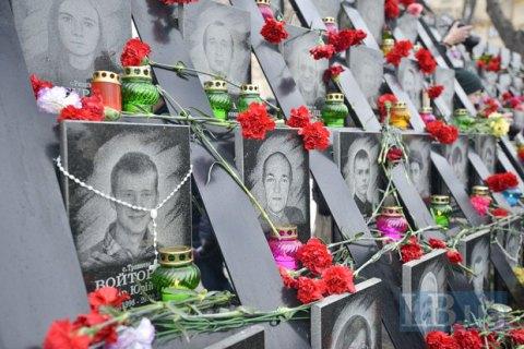 В центре Киева проходят мероприятия, посвященные памяти Героев Небесной сотни (обновлено)
