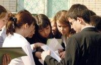Школьники призвали пересмотреть результаты ВНО по истории из-за незнакомого понятия