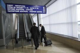 VIP-залы аэропортов для семей нардепов подешевели в 10 раз (документ)