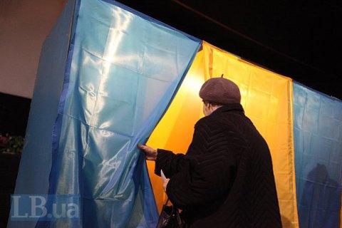 """Опора"" насчитала явку на уровне 12,8% избирателей"