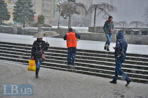 В среду в Киеве до -4 градусов
